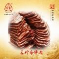 嘉兴|中华老字号|三珍斋 牛肉 300g 速食食品