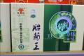 桐乡特级胎菊王/缘缘菊业菊礼胎菊王50g*2