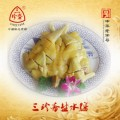 特价|嘉兴三珍斋|美味佳肴 盐水鸡 300g