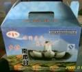 金平湖特产 2010年新货 阿奴乡村南瓜子 三角型包装礼盒装