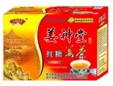 姜神堂红糖姜茶180g健胃养胃,驱寒除湿空 生活旅行必备