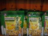 特级香蕉片--美味无可抵挡~~